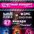 Отчетный концерт в клубе «Театръ» 27 Января 2016
