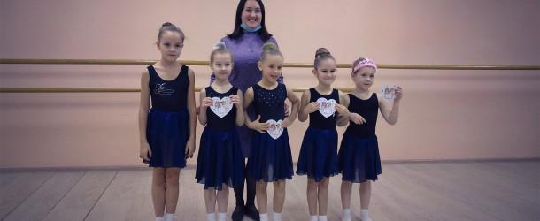Классическая хореография для детей от 5 лет!